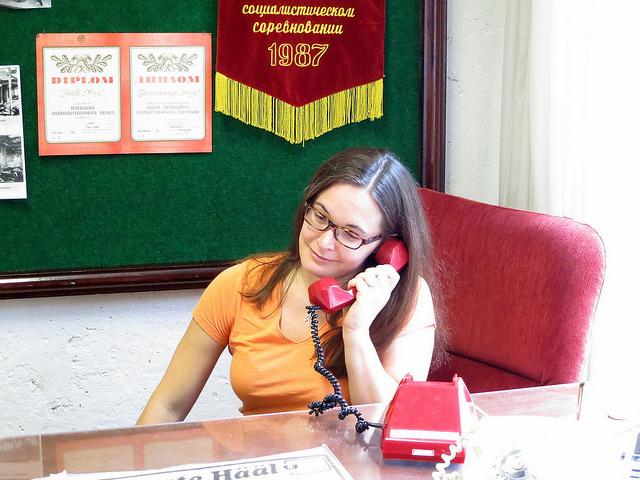 KGB phone